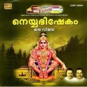 Revival Neyyabhishekam Jaya Vijaya Songs