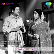 Iru Kodugal Songs
