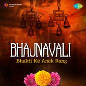 Bhajnavali - Bhakti Ke Anek Rang Songs