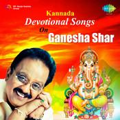 Kannada Devotional Songs On Ganesha Songs