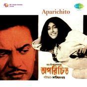 Aparichito Songs