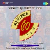 Sangeetmoy Panchas Bachchar Vol 3 Songs
