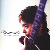 Dramatic Songs