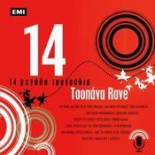 14 Megala Tragoudia - Tsopana Rave Songs