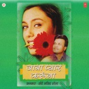 Jana Pyar Karunga Songs