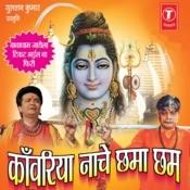 Kanwariya Nache Chhama Chham Songs