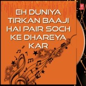 Eh Duniya Tirkan Baaji Hai Pair Soch Ke Dhareya Kar Songs