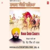Nanak Ghodi Chadeya Songs
