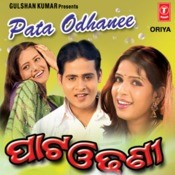 Pata Odhanee Songs