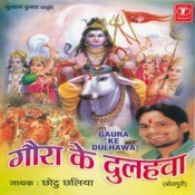 Gaura Ke Dulhawa Songs