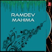 Ramdev Mahima Songs