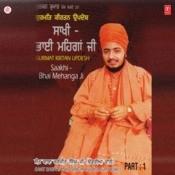 Saakhi Bhai Mehanga Ji Songs