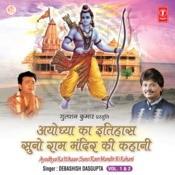 itihaas full movie hd free download