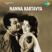 Namma Kartavya Songs