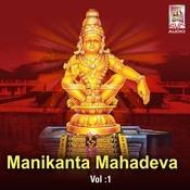 Manikanta Mahadeva Vol : 1 Songs