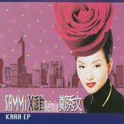 X Party Remix Kara EP Songs