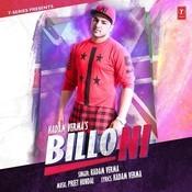 Billo Ni Song