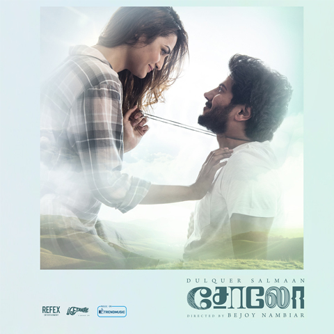 solo malayalam movie wallpaper hd download