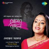 Premer Badal - Debangana Sarker Songs
