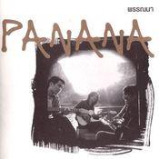 Botphleng Panana Songs
