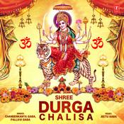 Shree Durga Chalisa Song