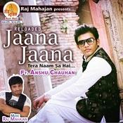 Reloaded Jaana Jaana Songs