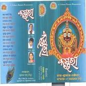 Khai Koudi Binchi Song