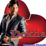 Dokha Song