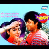 Bashbo Bhalo Rakhbo Song