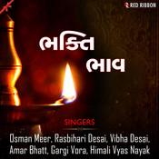 Ram Shabad Ni Mala Song