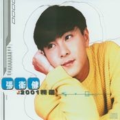Dicky Cheung Remix   GH (With Bonus CD) Songs