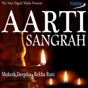 Om Jai Saraswati Mata Song