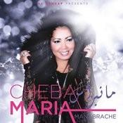 Manabrache Songs