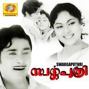 Swargaputhri Songs