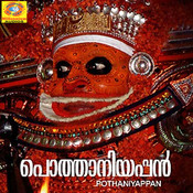 Pothaniyappan Songs