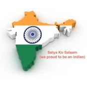 Satya Ko Salaam Songs