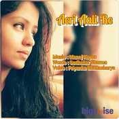Aeri Aali Re Songs