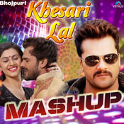 bhojpuri gana mp3 khesari lal yadav download