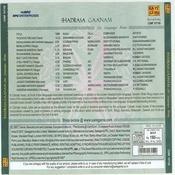 Shadrasa Gaanam Songs