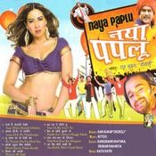 Naya Paplu Songs