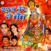 Shyam Tere Do Nain Songs