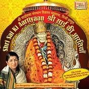 Gheuniya Pancharati Aarti Sai Baba MP3 Song Download- Shri