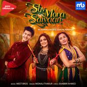 Shy Mora Saiyaan Meet Bros. Full Song