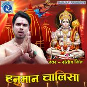 Shri Guru Charan Song