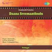 Daana Sreemanthudu Songs