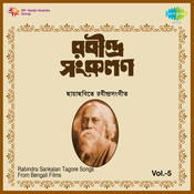 Rabindra Sangeet Sankalan Songs