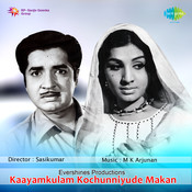 Kayamkulam Kochunniyude Makan Songs