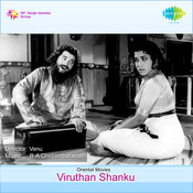Viruthasanku Songs
