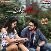 Prema Katha Chitram 2 Jeevan Babu Full Mp3 Song