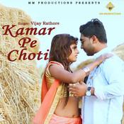 Kamar Pe Choti Song